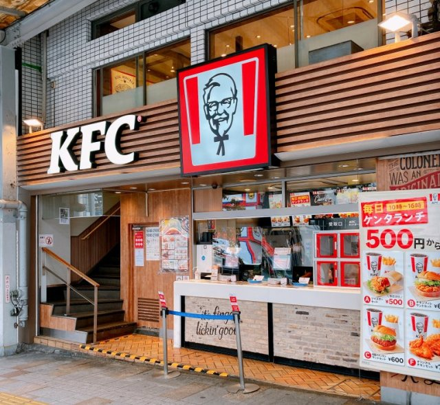 The façade of a KFC store in Japan